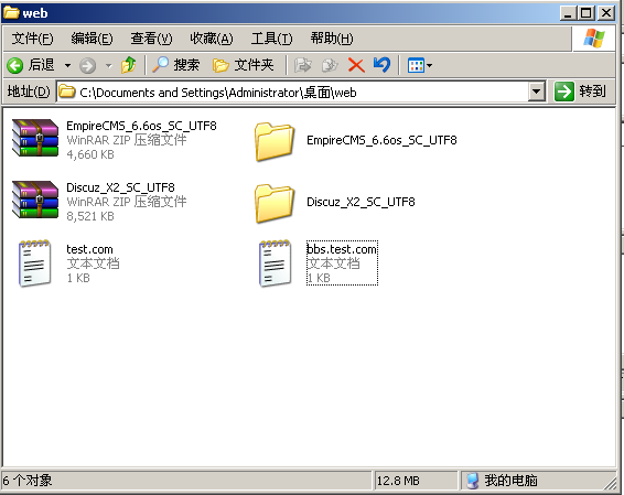 Image:Vps_ApacheSite4.png