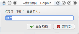 Dolphin7.png